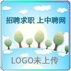 云南太龙塑业有限公司
