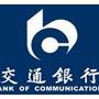交通银行信用卡中心昆明分中心