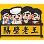 丽江宴语餐饮管理有限公司
