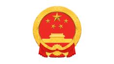 重庆大学生就业