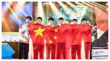 中国英雄联盟代表队亚运夺金