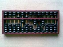 中国古老的计算器-算盘