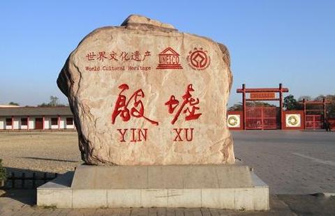 河南有些什么好玩的地方?河南省好玩的旅游景点推荐。