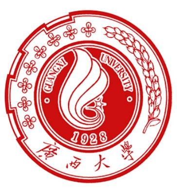 广西有哪些大学_高考填报志愿时广西的专科与本科大学参考
