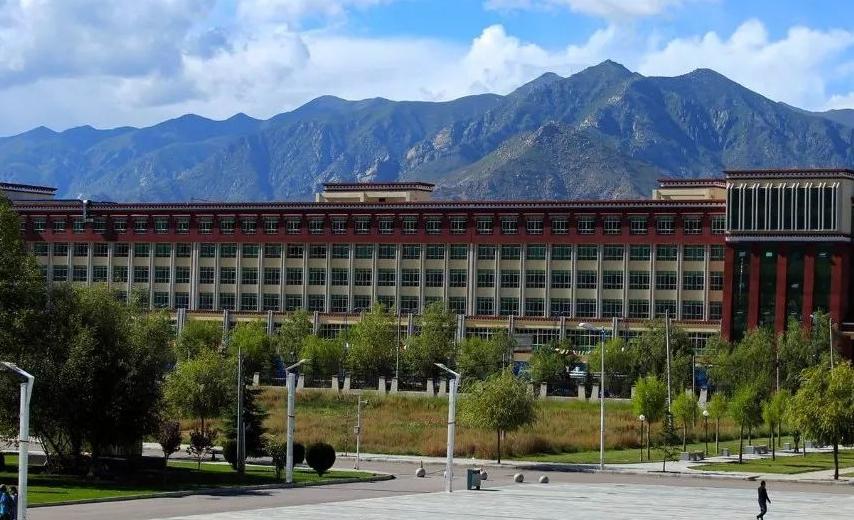 西藏有哪些大学,高考填报志愿时西藏专科与本科大学参考
