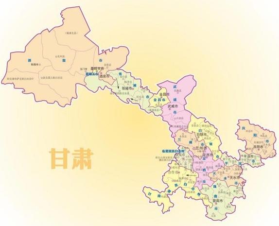 甘肃有多少个市_几个地级县市?