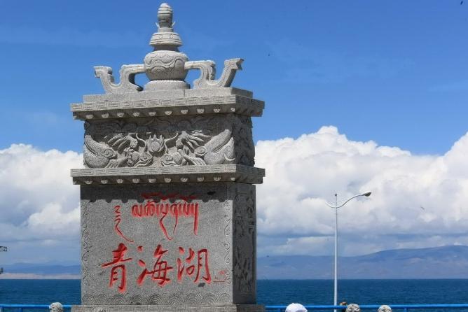 青海旅游景点介绍_青海有什么好玩的地方景点推荐?