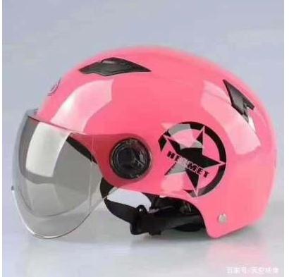 快来看看不戴头盔处罚仅限于摩托车具体内容是什么?
